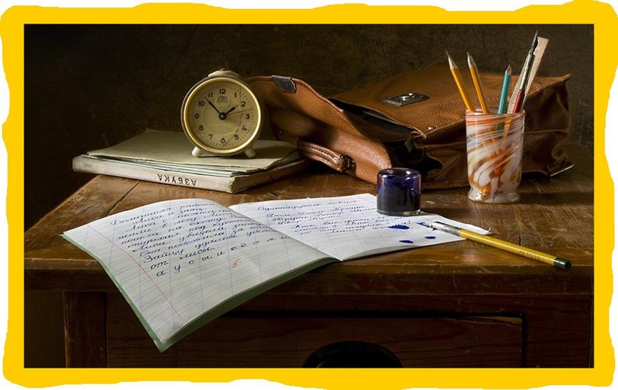 Vzdělání na dálku v době uzavření školy – 6.díl
