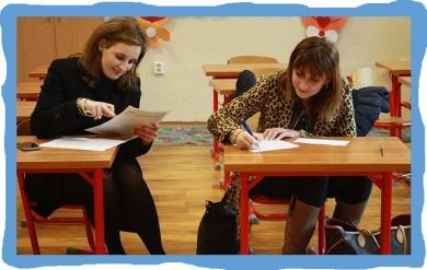 Třídní schůzky – pololetní hodnocení